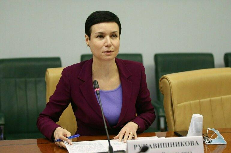Рукавишникова предложила начинать цифровое правовое просвещение со школы