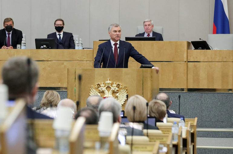 Володин предложил изменить подход к формированию межбюджетной политики