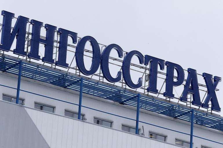 «Ингосстрах» и ФИЦ ИУ РАН подписали соглашение о сотрудничестве