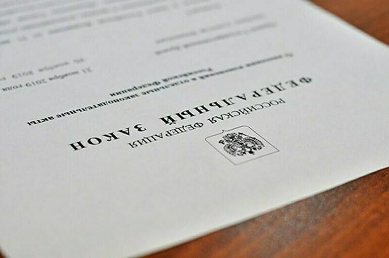 Процедуру лицензирования предлагают упростить