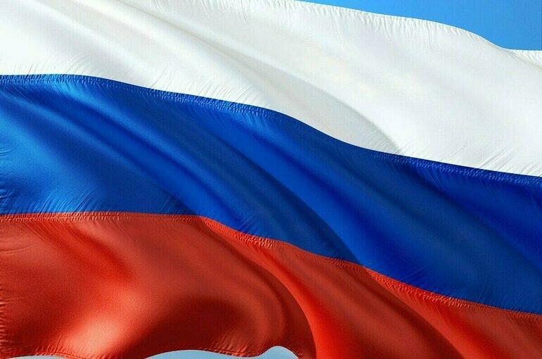 Россия денонсировала налоговое соглашение с Нидерландами