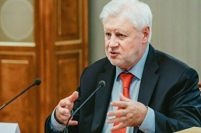 Миронов призвал увеличить финансирование культуры до 3% ВВП