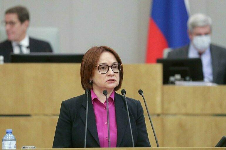Набиуллина: ВВП России может восстановиться к концу года
