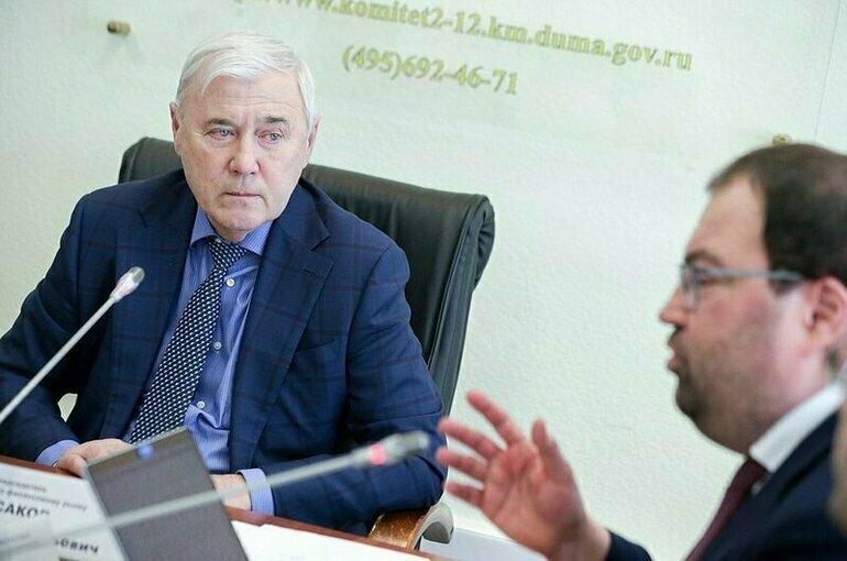 Аксаков: Банк России оперативно реагирует на экономические вызовы