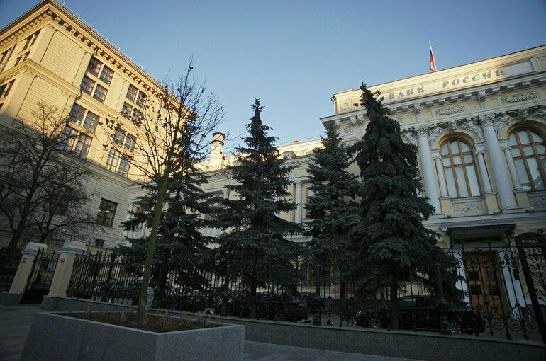 Центробанк выступил за расширение системы страхования вкладов