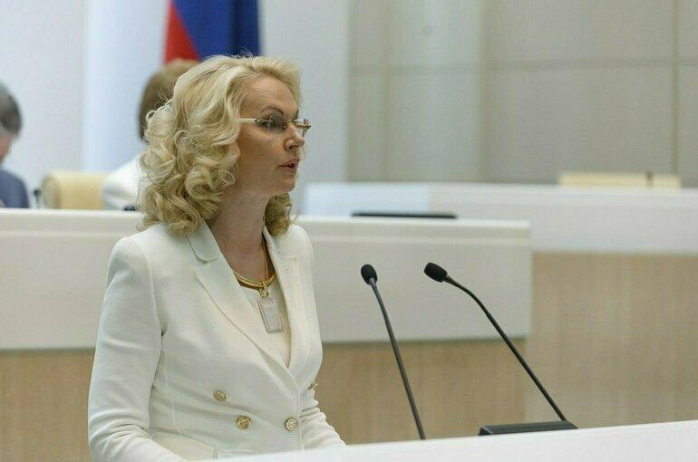 Голикова поручила усилить безопасность в пунктах сдачи  ЕГЭ