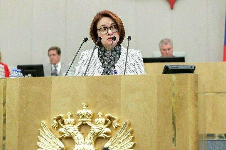 Набиуллина призвала «сворачивать» антикризисные меры