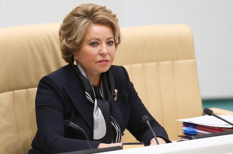 Матвиенко назвала основную задачу в области охраны окружающей среды