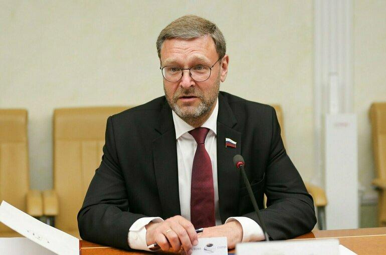 Косачев назвал неприемлемым высказывание Дуды о России