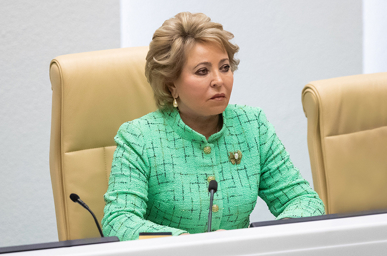 Матвиенко 1 июня проведёт заседание Совета по госполитике в сфере детства