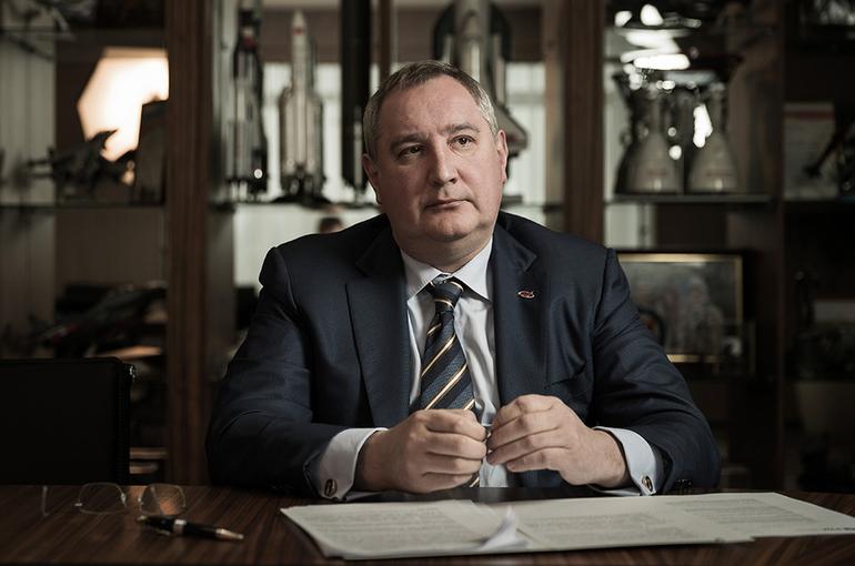 Доходы Рогозина за год выросли в два раза