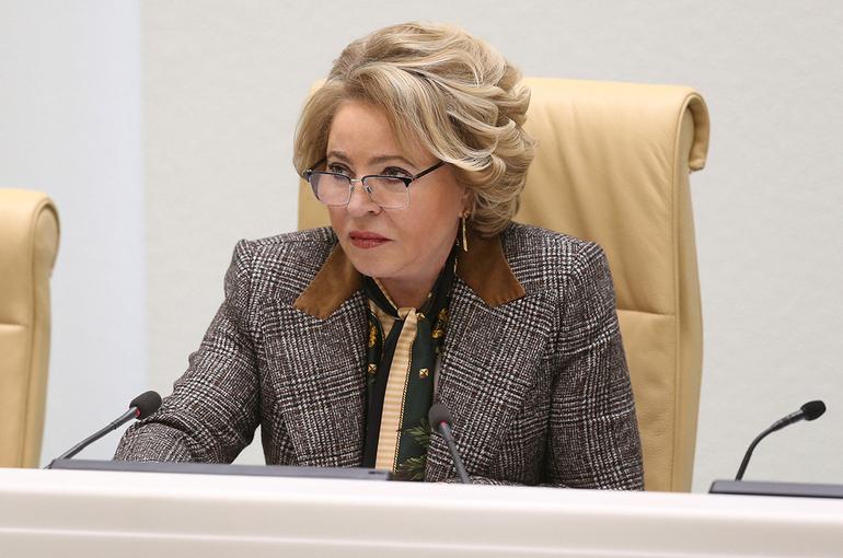 Матвиенко поздравила пограничников с профессиональным праздником