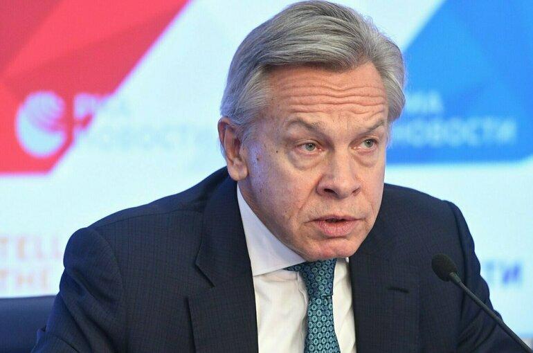 Пушков спрогнозировал, чего ожидать от саммита России и США