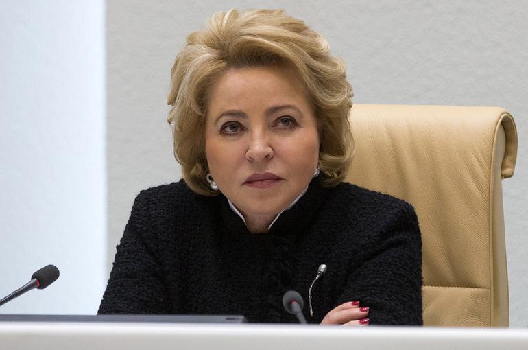 Спикер Совфеда призвала расширять механизмы поощрения «зелёных» предприятий