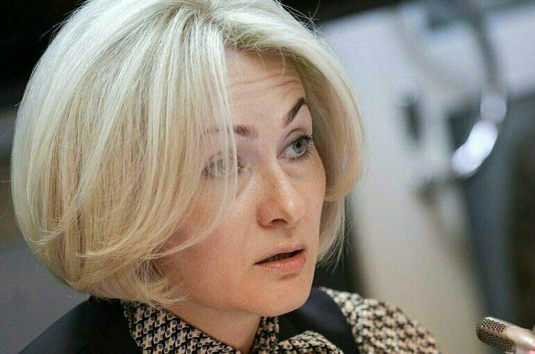 Абрамченко назвала производство природного газа в России экологичным