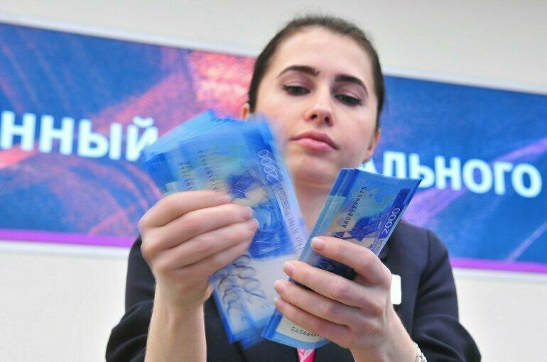 Экономист оценил вероятность банковского кризиса в России