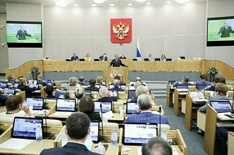 Россиянам предлагают дать право создания личных фондов