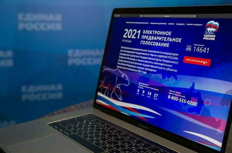 На праймериз «Единой России» проголосовали около шести миллионов человек