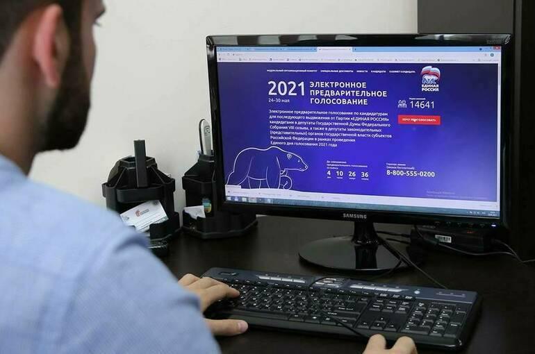 В праймериз «Единой России» приняли участие более 9,6 млн избирателей