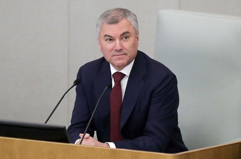 Володин пригласил главу парламента Сербии выступить на заседании Госдумы