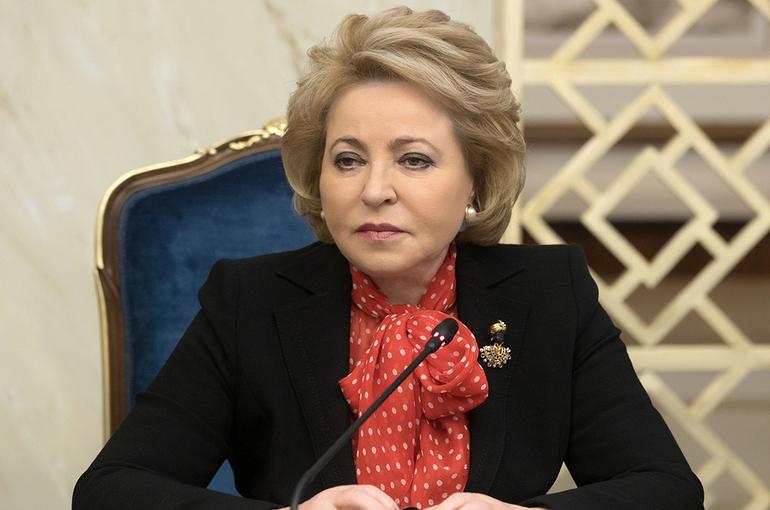 Матвиенко рассказала, как государство поддерживает подрастающее поколение