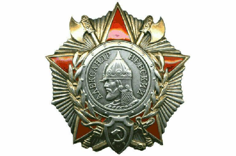 За что награждают орденом Александра Невского