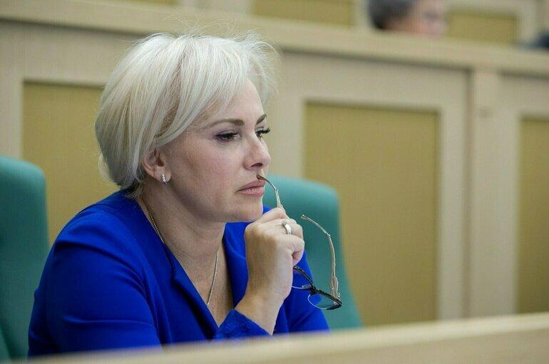 Ковитиди предложила штрафы за отождествление действий СССР и фашистской Германии