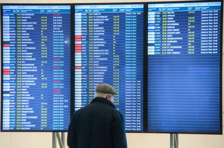 Минцифры предлагает регистрировать пассажиров на рейсы без паспорта