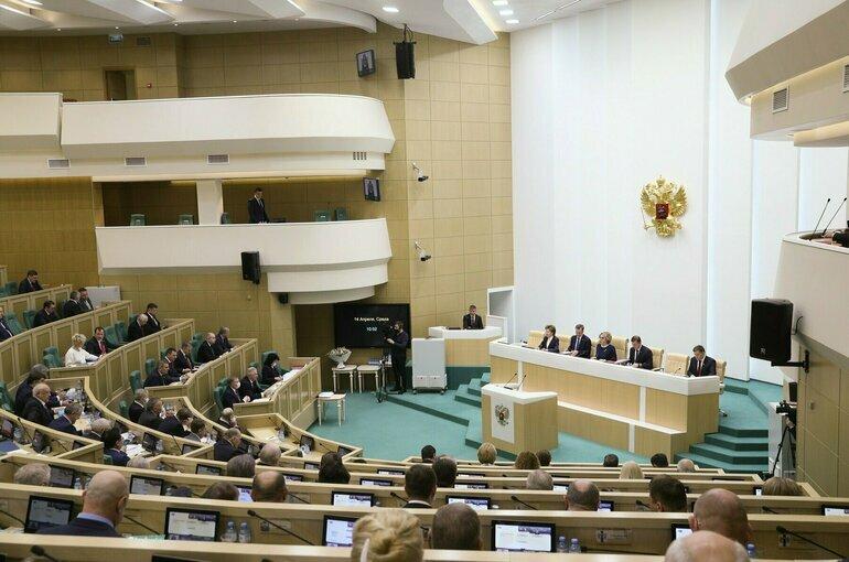 Совет Федерации обсудит денонсацию Договора по открытому небу