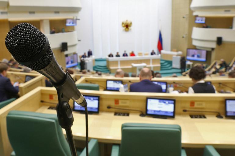Сенаторы досрочно освободили Михаила Меня от должности аудитора Счётной палаты