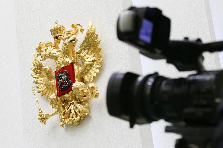Совет Федерации одобрил выход России из Договора по открытому небу