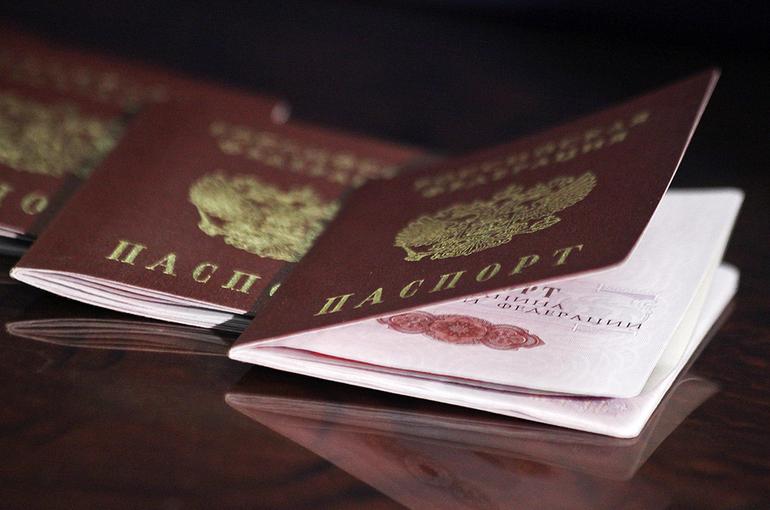 Крымчане с украинским гражданством смогут пойти на госслужбу