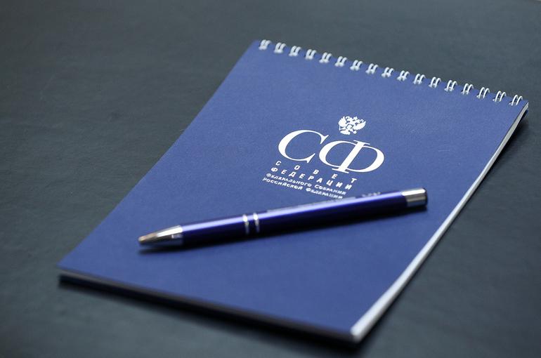 Совфед одобрил закон, снижающий риски по залогам ценных бумаг