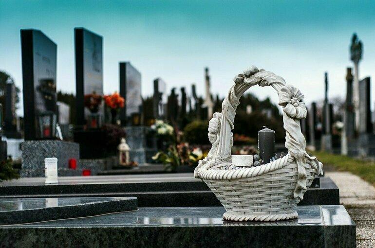 Похоронное дело могут передать в ведение Минстроя