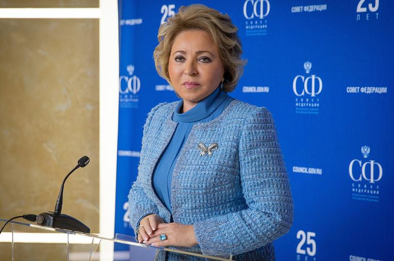 Матвиенко предложила вести бесплатный газ не до участка, а «до фундамента каждого дома»