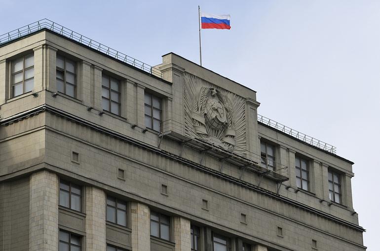 В Госдуме следят за обострившейся ситуацией в Молдове