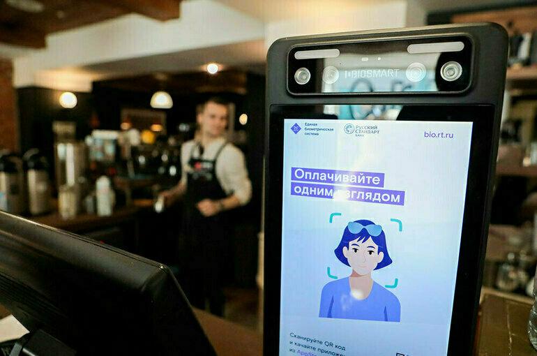 Биометрию на транспорте планируют ввести к 2024 году