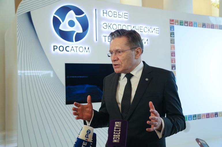 Алексей Лихачёв: Экология вошла в глобальную повестку Росатома