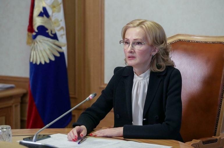 Яровая рассказала, от чего зависит экономический успех России