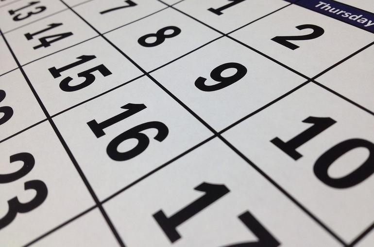 В Минтруде рассказали о продолжительности новогодних каникул в 2022 году