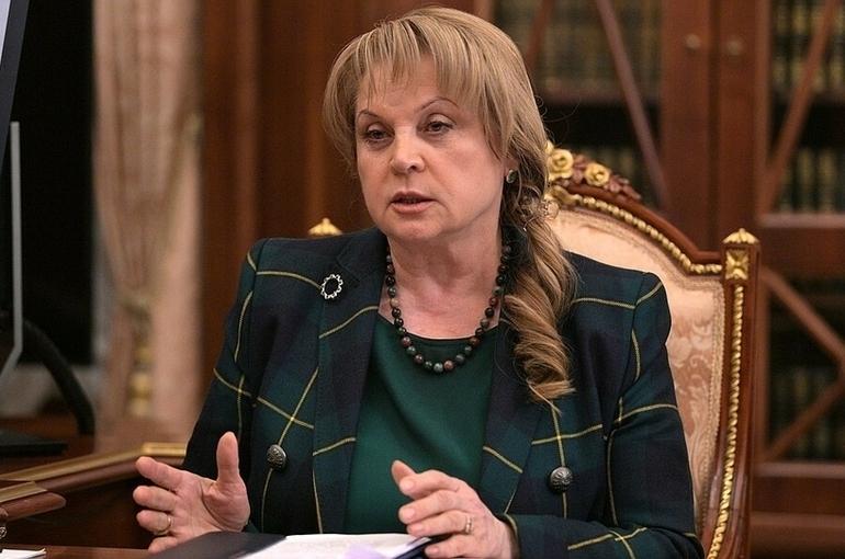 Памфилова анонсировала видеонаблюдение на 49 тысячах участков на выборах в 2021 году