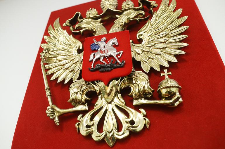 Совфед и ВЭБ.РФ подписали соглашение о сотрудничестве