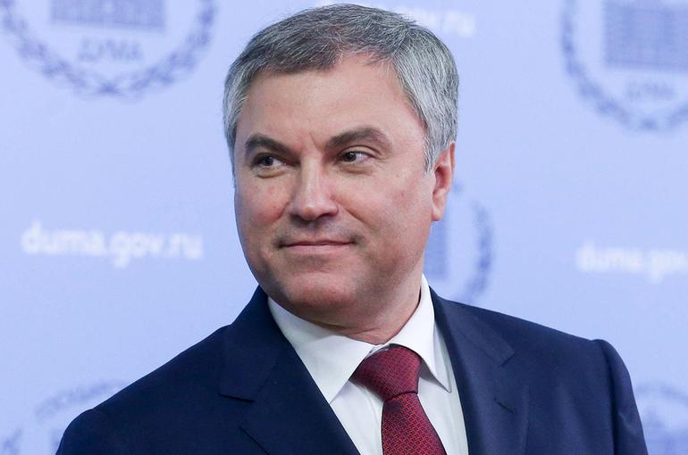 Володин назвал долгожданным решение Минфина отказаться от доллара в структуре ФНБ
