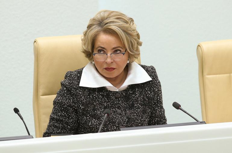 Матвиенко: США должны отказаться от враждебной политики в отношении России