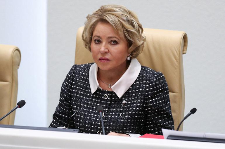 Матвиенко обсудила с главой парламента Замбии двусторонние связи