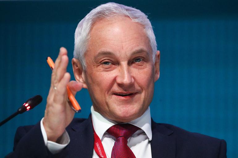 Белоусов: кабмин потратил на кризисную поддержку экономики 4 триллиона рублей