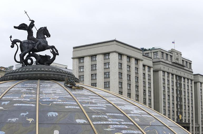 Проект бюджета предлагают вносить в Госдуму раньше