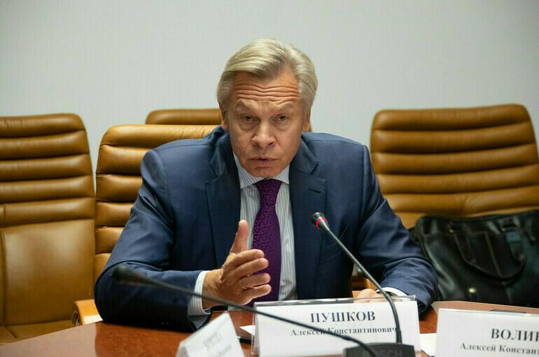 Пушков оценил заявление Столтенберга о принципе «сдерживания и диалога» с Россией