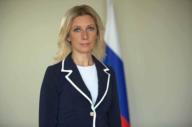 Захарова считает отчаянной акцией изображение Крыма на украинской форме