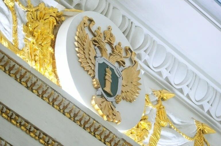 Генпрокуратуре хотят дать право представлять Россию в иностранных судах